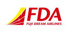 フジドリームエアラインズ(FDA)